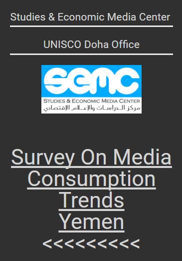 Survey on media consumption Trends in Yemen 2015.