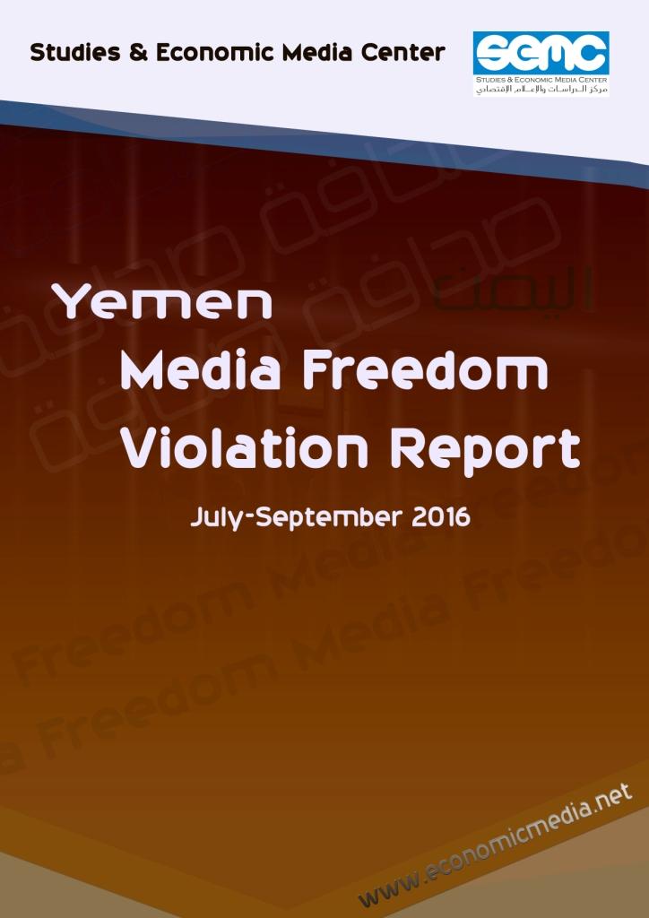 Media Freedom Report _Yemen_ 3rd Quarter 2016