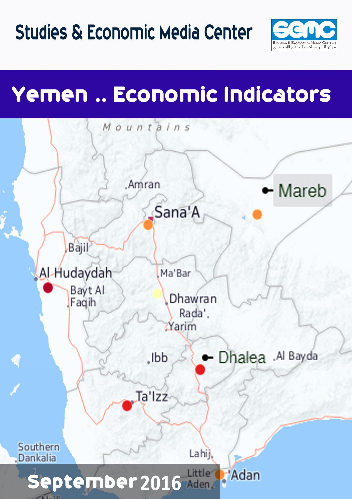 Economic Indicators Report _ Yemen _September 16