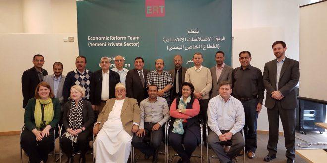 ERT Sets Economic Recovery Plan
