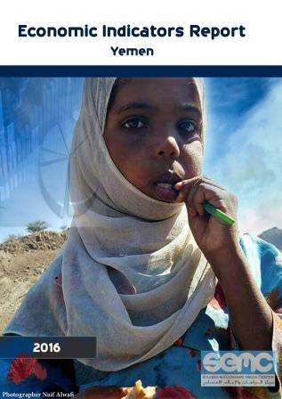 Economic Indicators Report – Yemen -2016
