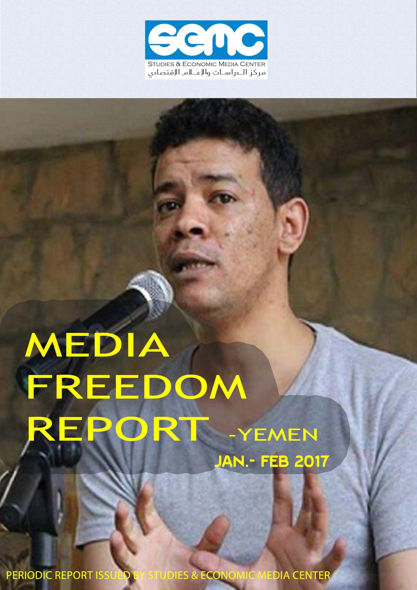 Media Freedom Report – Yemen , Jan.Feb 2017