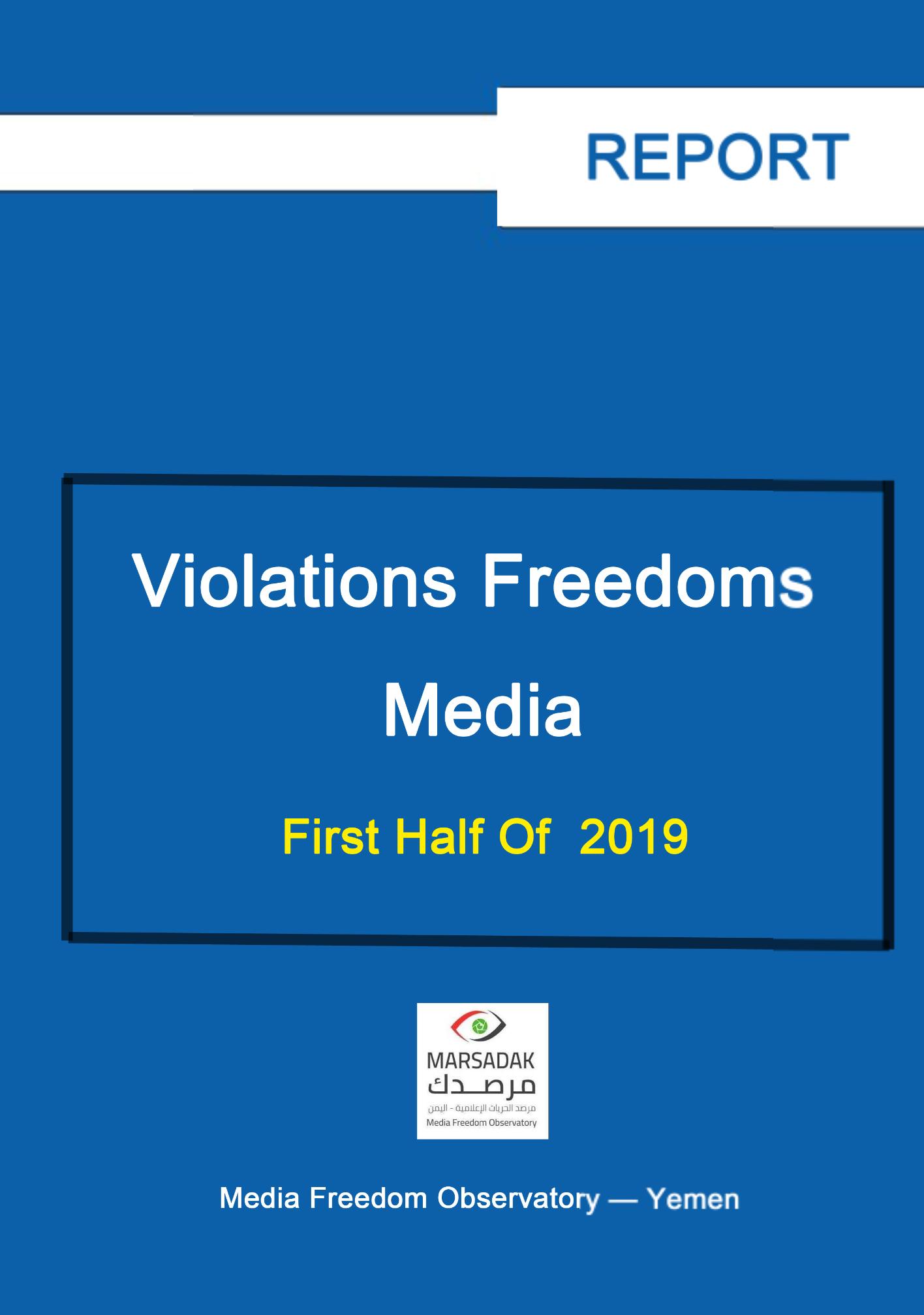 Yemeni Media Targeted: 75 Violations in 6 Months