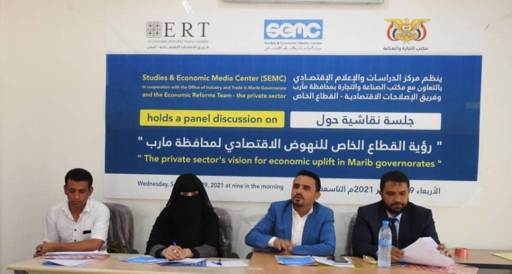 Auto Seminar on economic activity resumption held in MarebDraft