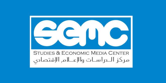 تقرير للإعلام الاقتصادي : يرصد 53 انتهاك ضد الحريات الاعلامية خلال النصف الاول من  2018