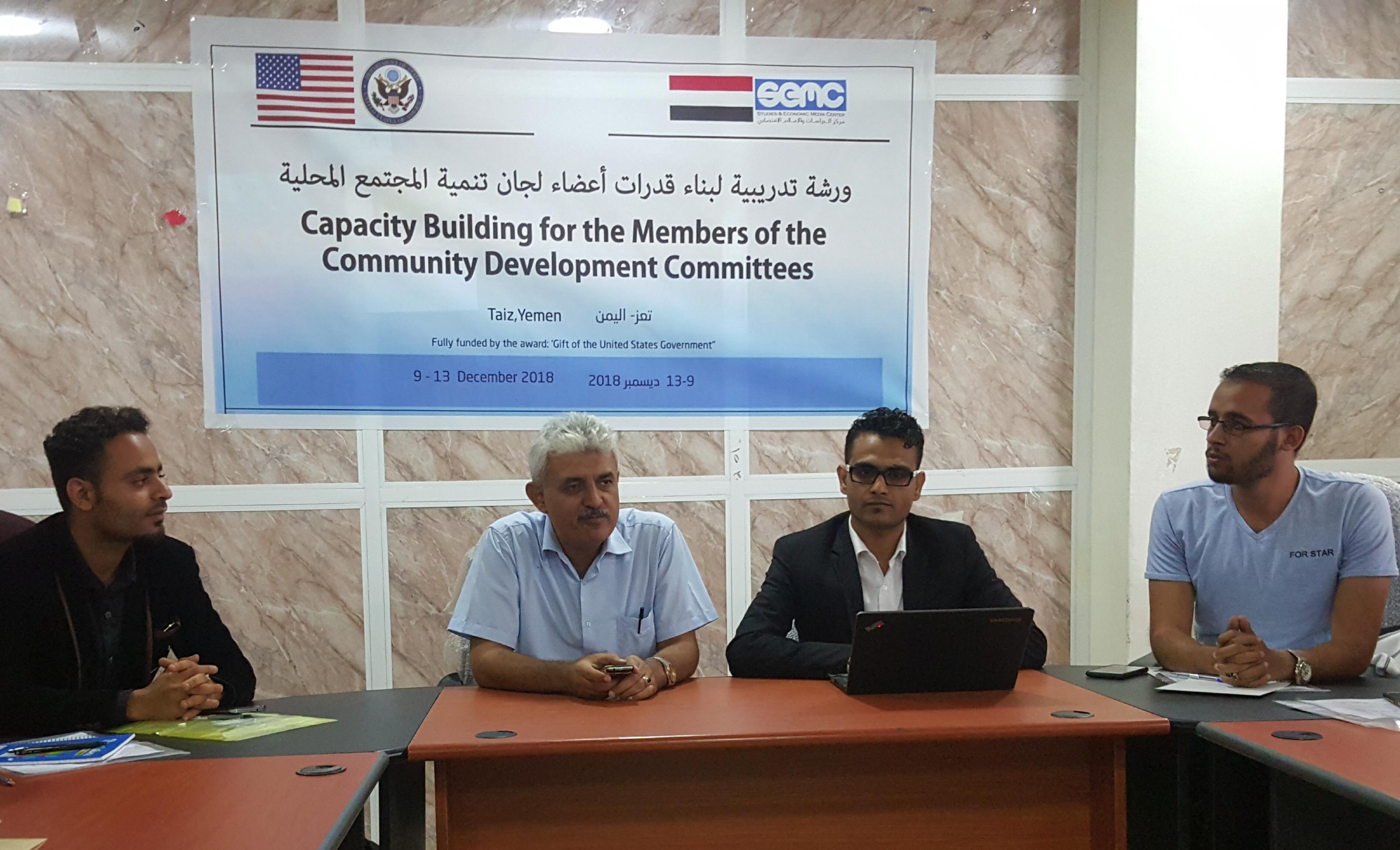 """تحت شعار """" معا نحو التنمية والمشاركة المجتمعية  """" ، الاعلام الاقتصادي يدشن مشروع بناء قدرات الشباب والمرأه في اليمن من اجل السلام ."""