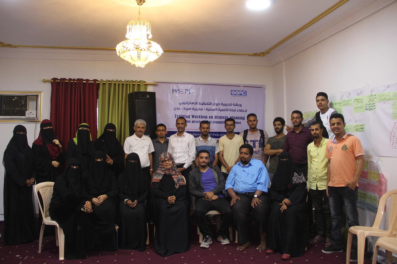 شباب عدن يشكلون لجانا للتنمية المحلية