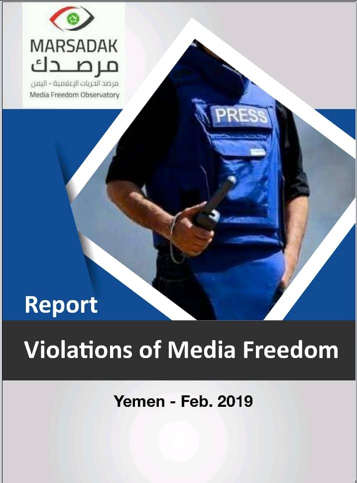 MFOY: 43 Violations of Media Freedom in February