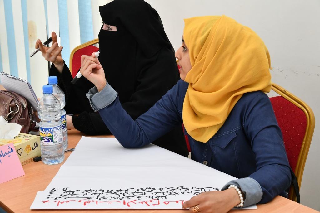 برنامج لتغطية صحفية مراعية لحقوق الأطفال في اليمن
