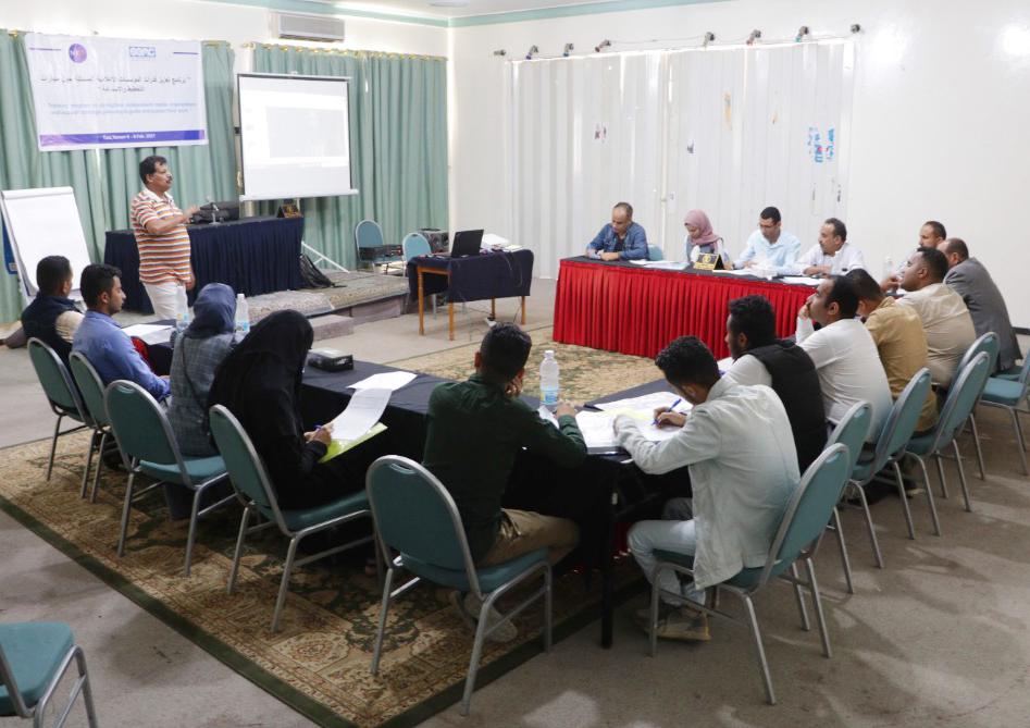 الاعلام الاقتصادي يختتم الورشة التدريبية الأولى ضمن برنامج استدامة المؤسسات الاعلامية