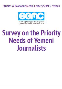 Survey on the Priority Needs of Yemeni Journalists – Yemen -2015