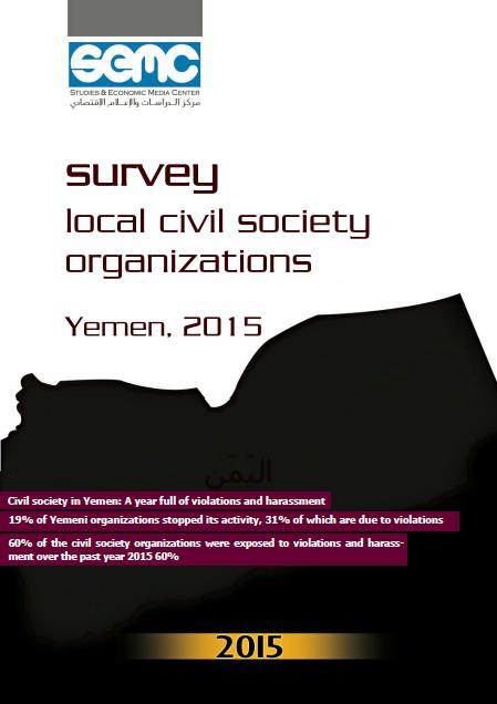 Yemen: a survey on the status of local civil society