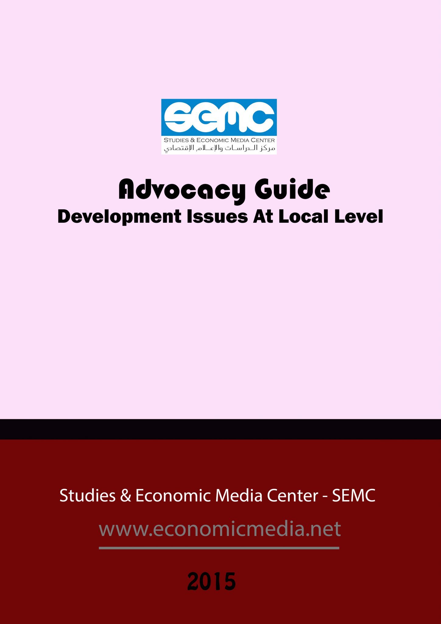 Advocacy Guide Of Development Issues At Local Level