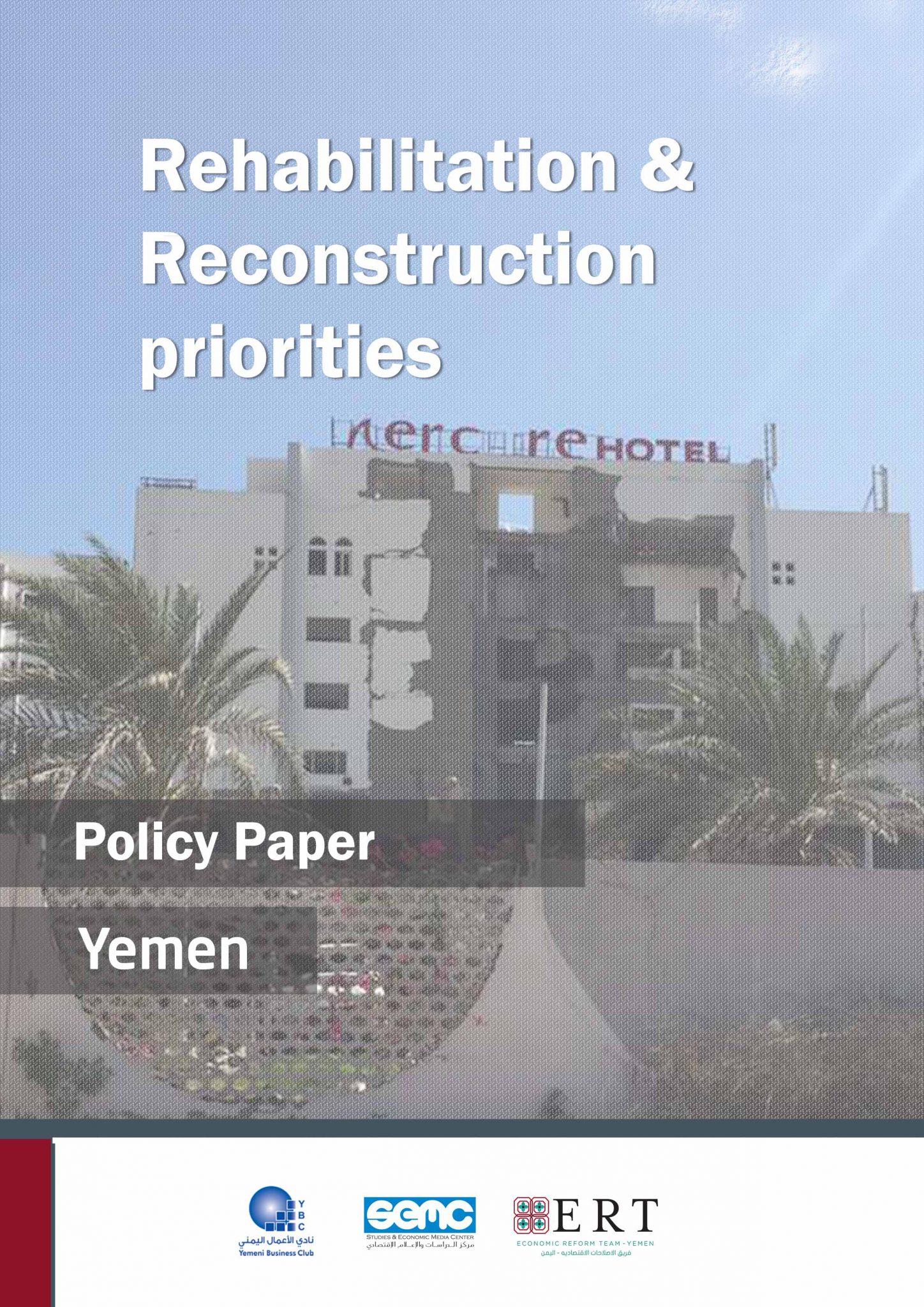 Rehabilitation & Reconstruction Priorties – Yemen