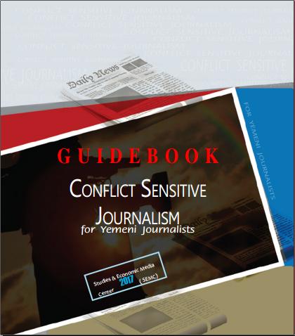 """SEMC Release """"Conflict Sensitive journalism guidebook"""""""