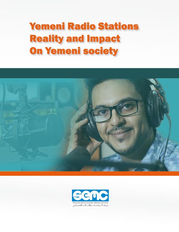 Yemeni Radio stations reality and impact on Yemeni society