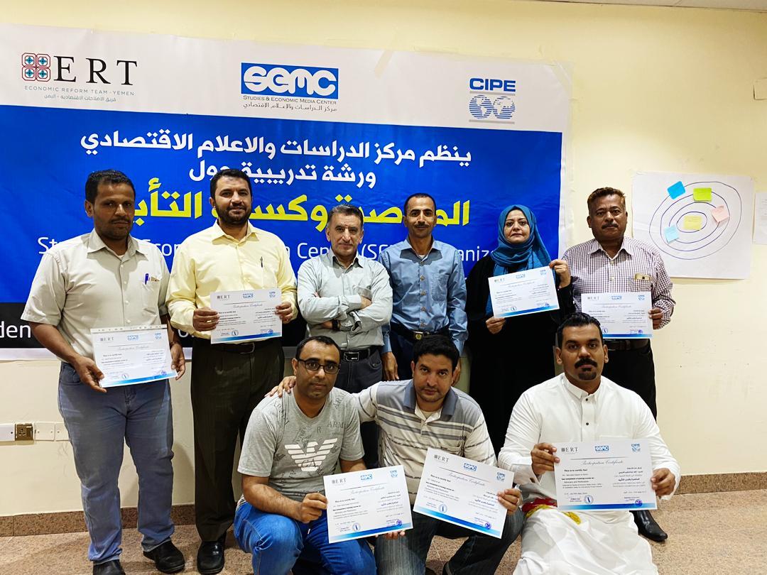 SEMC winds up training workshop on economic reform advocacy