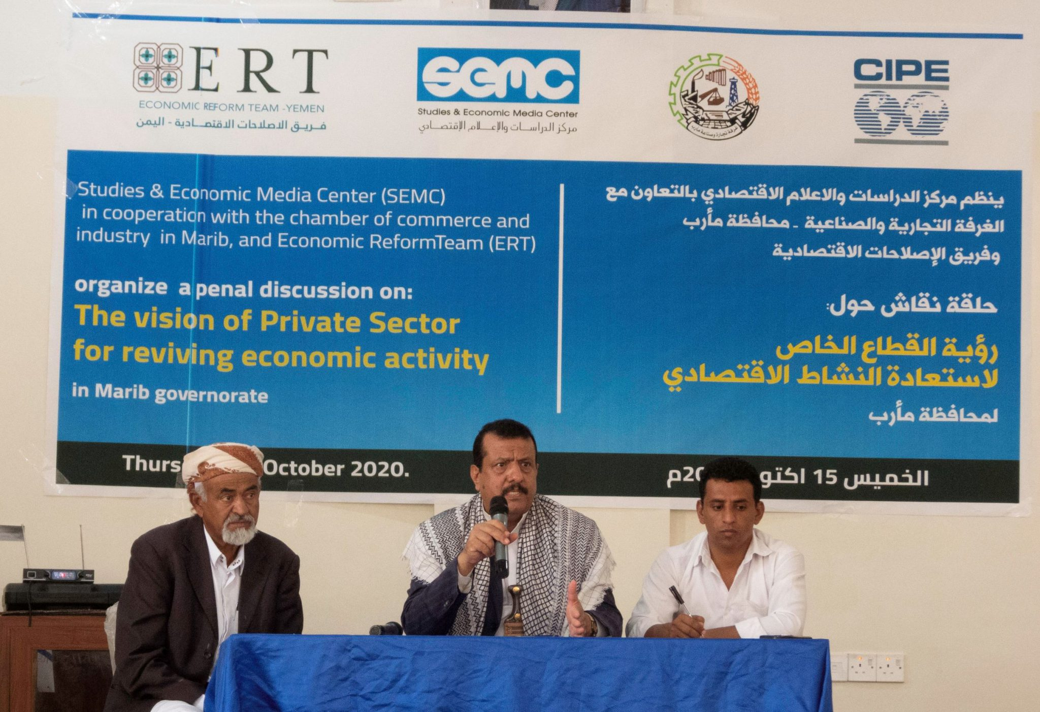 Security and stability are the top priorities.. Local Stirs to recover economic activity in Yemeni governorates