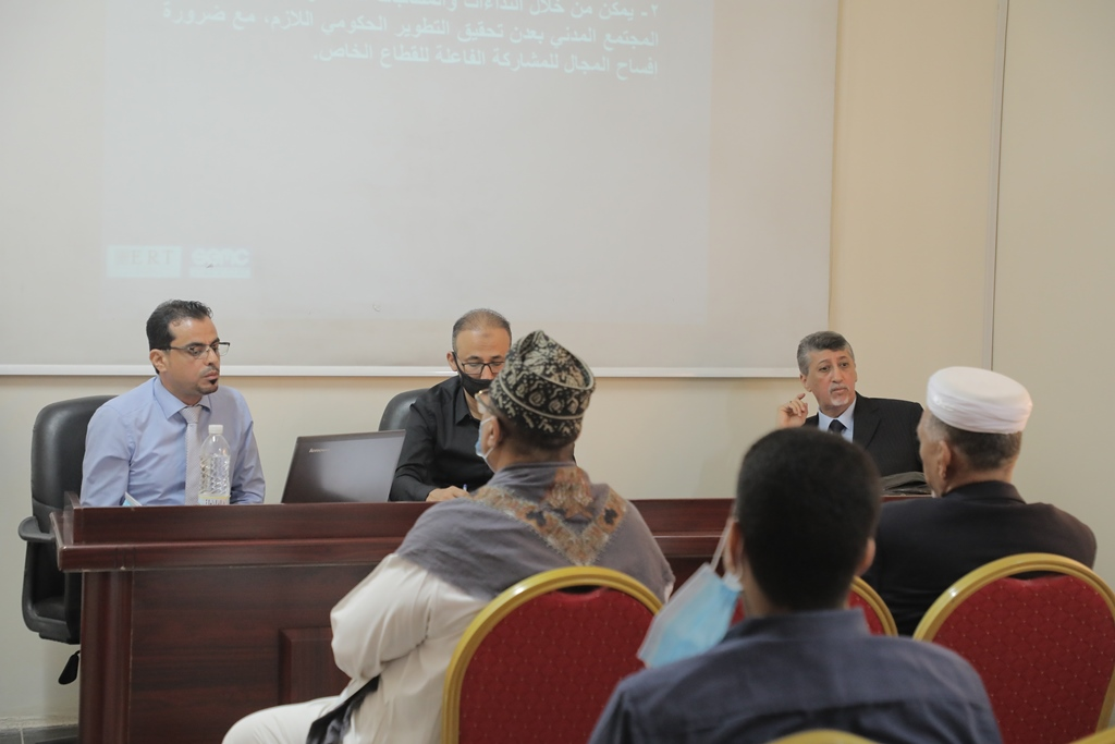 Businessmen and experts discuss the private sector vision to revive economic activity in Aden