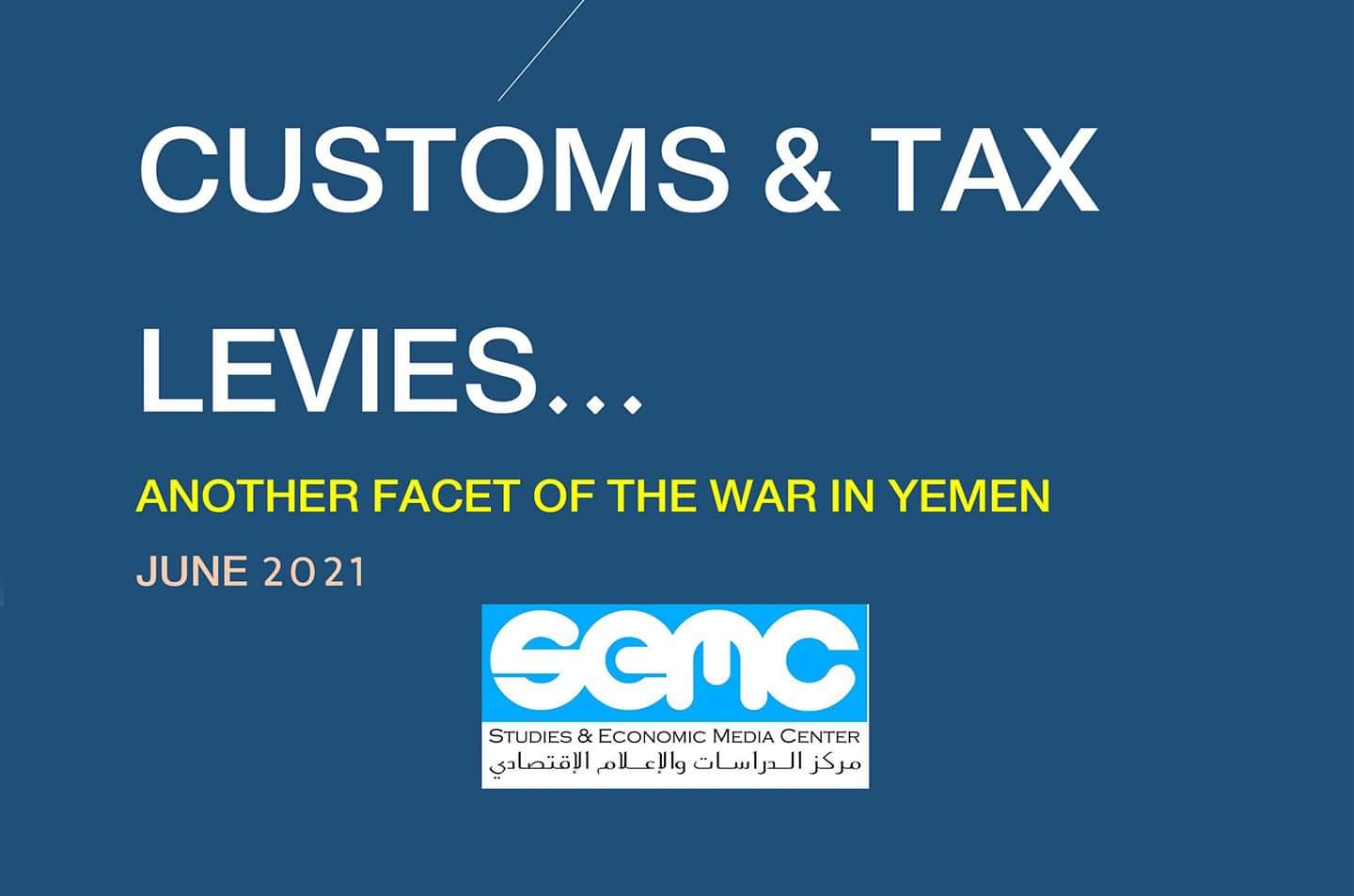 SEMC: Tax and customs levies is another aspect of war in Yemen