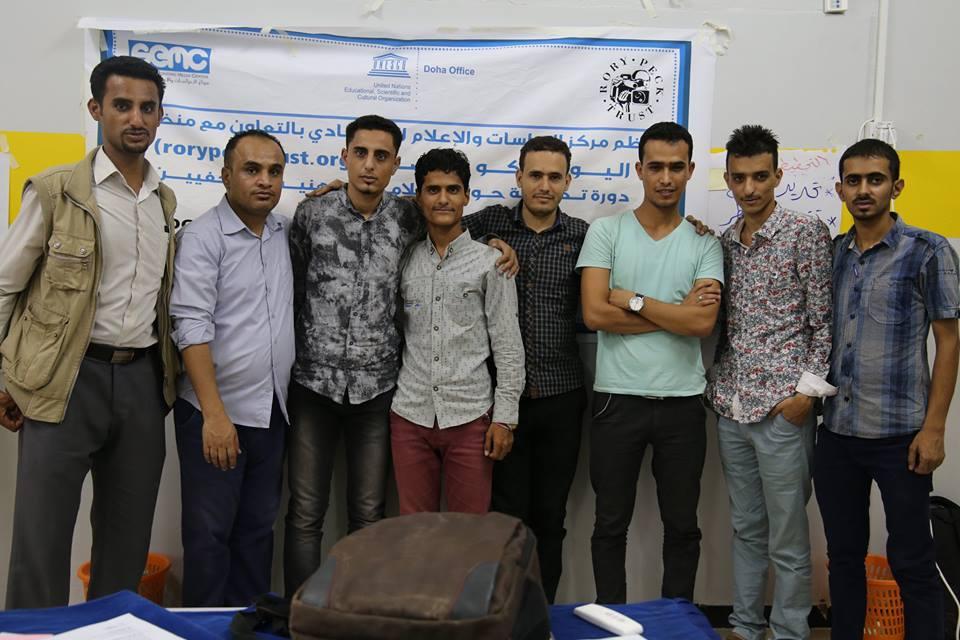 الاعلام الاقتصادي يدرب صحفيين يمنيين على السلامة المهنية